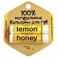 """100% натуральный бальзам для губ с пчелиным воском """"Lemon и Honey"""" 8,5 гр."""